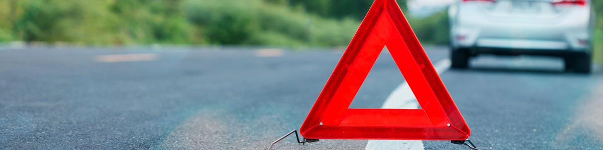 事故時の対応について