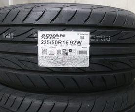 E90 325 タイヤ交換 ADVAN FLEVA