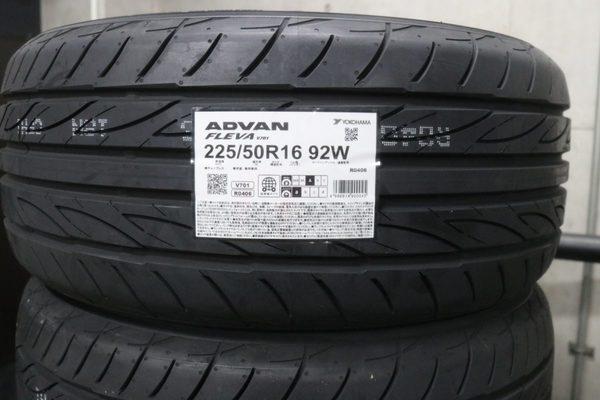 E90 325 タイヤ交換 ADVAN FLEVAのサムネイル